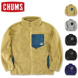 CHUMS (チャムス) ボンディング フリース ジャケット [CH04-1181](メンズ レディース おしゃれ かわいい アウトドア アウター ボア) 【送料無料】
