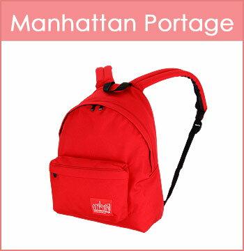 Manhattan Portage マンハッタンポーテージ リュック (1210) Big Apple BackPack (MP1210/デイパック/バッグパック/リュックサック/メンズ/レディース/バッグ/BAG)
