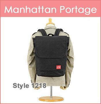 Manhattan Portage マンハッタンポーテージ リュック [1218] マンハッタンポーテージ ワシントン SQ バックパック (MP1218/リュックサック/デイパック/メンズ/レディース/バッグ/BAG) 【smtb-TD】
