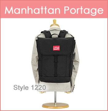 Manhattan Portage マンハッタンポーテージ リュック (1220) マンハッタンポーテージ ワシントン SQ バックパック (MP1220/デイパック/メンズ/レディース/バッグ/BAG) 【smtb-TD】