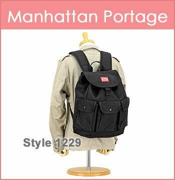 Manhattan Portage マンハッタンポーテージ リュック [1229] マンハッタンポーテージ アポロ バックパック (MP1229/デイパック/メンズ/レディース/バッグ/BAG) 【smtb-TD】