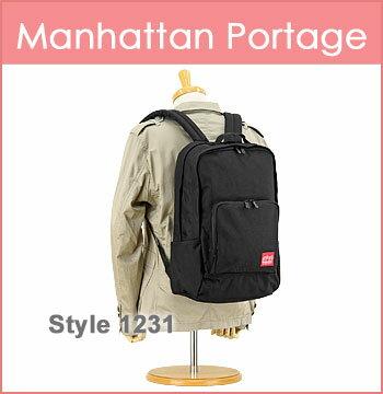Manhattan Portage マンハッタンポーテージ リュック [1231] マンハッタンポーテージ ユニオン スクエア バックパック (MP1231/デイパック/PC/タブレット/パソコン対応/バッグ/BAG) 【smtb-TD】