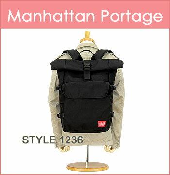 Manhattan Portage マンハッタンポーテージ リュック [1236] マンハッタンポーテージ シルバーカップ バックパック (MP1236/デイパック/日本限定モデル/バッグ/BAG) 【smtb-TD】
