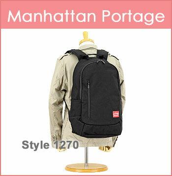Manhattan Portage マンハッタンポーテージ リュック [1270] マンハッタンポーテージ イントレピッド バックパック (MP1270/デイパック/メンズ/レディース/バッグ/BAG) 【smtb-TD】