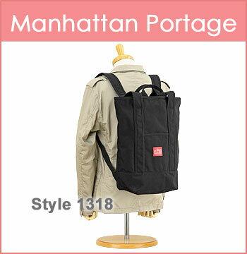 Manhattan Portage マンハッタンポーテージ リュック [1318] マンハッタンポーテージ リバーサイド バックパック (MP1318/2WAY/デイパック/トートバッグ/メンズ/レディース/バッグBAG) 【smtb-TD】