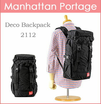 ■ Manhattan Portage マンハッタンポーテージ リュック [2112] マンハッタンポーテージ デコ バックパック(MP2112/リュックサック/デイパック/メンズ/レディース/雨蓋/BAG) 【smtb-TD】