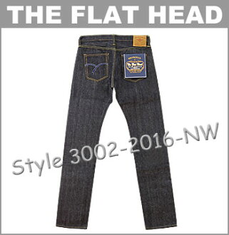 ♦ THE FLAT HEAD 3002 Tight Tapered Straight Jeans  [Made in JAPAN] (Raw / Unwashed) (Denim / Selvage / JEANS)