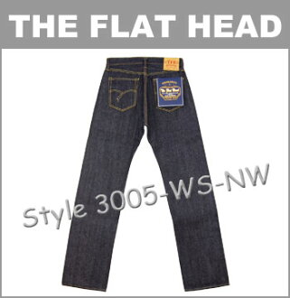 ■ THE FLAT HEAD (The Flat Head) [3005-WS] (29 - 38 inch) ☆ Standard Lot. 3005 Double-Stitched Jeans ☆ [Made in JAPAN] (Raw / Unwashed) (Regular Straight Fit)