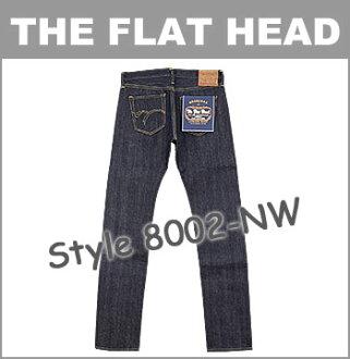 ■ THE FLAT HEAD(平地脑袋)[8002]☆18oz. 细长的直率的牛仔裤☆(再纪德/非洗涤/日本制造/苗条/锥形/人/JEANS)