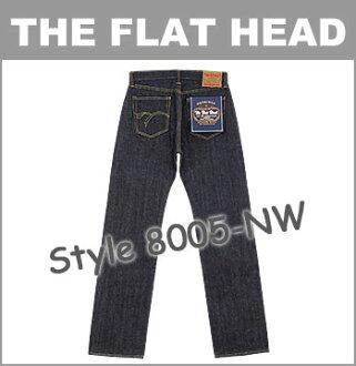 ■ THE FLAT HEAD(平地脑袋)[8005]☆18oz. 粗斜纹布笔直牛仔裤☆(无洗涤)(再纪德/非洗涤/日本制造/裤子/人/JEANS)