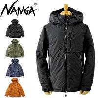 NANGA(ナンガ)オーロラダウンジャケット[N-AURDJK](メンズダウンジャケットおしゃれアウトドアアウター防水透湿オーロラテックスNANGAAURORADOWNJACKET)