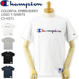 CHAMPION (チャンピオン) 刺繍 ロゴ Tシャツ [C3-H371] (メンズ/レディース/おしゃれ/ストリート/アメカジ/カラフルロゴ)【ゆうメールなら送料→180円】【SALE セール】