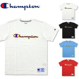 【SALE セール】CHAMPION (チャンピオン) スクリプト ロゴ Tシャツ [C3-Q301](ロゴ刺繍/半袖/半袖Tシャツ/メンズ/レディース/ロゴ/ストリート/SST)【ゆうメールなら送料→180円】