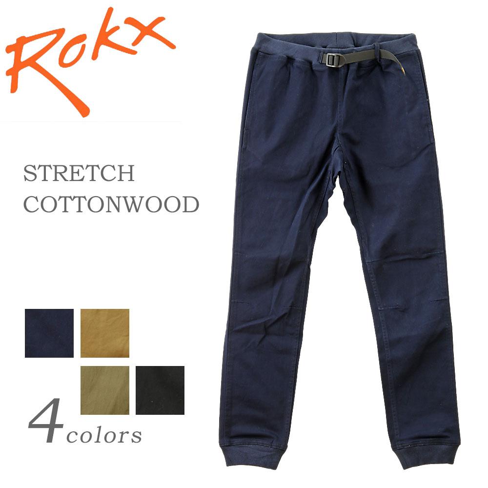 ROKX (ロックス クライミングパンツ)[RXMF5106]ストレッチ コットンウッド スリム パンツ (全4色)(ウエストゴム/イージーパンツ/メンズ/おしゃれ/アウトドア/ナロー)