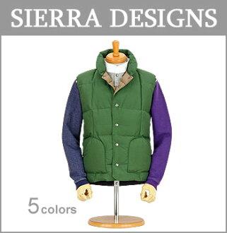 ■ DESIGN SIERRA (Sierra design) ダウンシェラ best 5 colors (vest and outdoors) 10P13Dec13_m