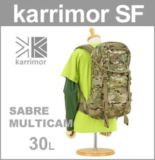♦ karrimor SF (karrimor SF Luc) [SABRE30-MC] ☆ 节省 30 L 代理 ☆ SABRE 30 MULTICAM (登山背包,背包,扎克) (迷彩 / 户外 / 军事/袋)