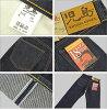 儿岛牛仔裤(KOJIMA GENES)18oz serubitchidenimuregyurasutoreto[RNB-1004M]18盎司(日本制造/再纪德/非洗涤/冈山/儿岛/牛仔裤/重的盎斯/糖果舵/KOJIMA JEANS/RNB1004M)