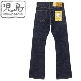 児島ジーンズ (KOJIMA GENES) 15oz セルビッチデニム ブーツカット ジーンズ [RNB-102B](ワンウォッシュ/日本製/岡山/大きいサイズ/アメカジ/メンズ/KOJIMA JEANS/RNB102B)