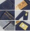 牛仔裤苗条的小岛 (小岛基因) 15 盎司王氏锥形牛仔裤牛仔裤 onewash (日本制造 / 冈山 / 休闲小岛牛仔裤/RNB102S)。