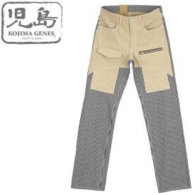 児島ジーンズ (KOJIMA GENES) カスタムコンボパンツ [RNB-1032] ワークパンツ (日本製/岡山/児島/ジーンズ/アメカジ/KOJIMA JEANS/RNB1032)SALE