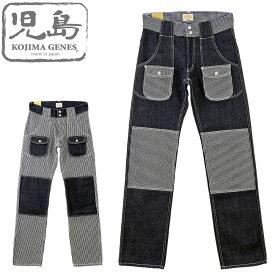 児島ジーンズ (KOJIMA GENES ブッシュパンツ)(RNB-1132) ヒッコリー ブッシュ ダブルニー パンツ (日本製/メンズ/岡山 児島/ワークパンツ/RNB1132/切替/デニム/おしゃれ)