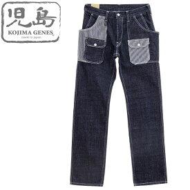 児島ジーンズ (KOJIMA GENES)(RNB-1156) カーペンター コンボ ワークパンツ (ワンウォッシュ)(日本製/メンズ/デニム×ヒッコリー/岡山 児島/RNB1156/おしゃれ/)