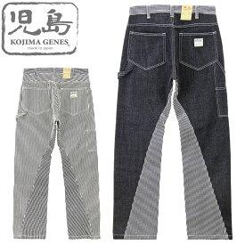 児島ジーンズ (KOJIMA GENES) 切替え ワークパンツ [RNB-1171] ツイスト ぺインター コンボパンツ(日本製/メンズ/おしゃれ/岡山/児島/RNB1171)