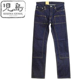 児島ジーンズ (KOJIMA GENES)(RNB-1172) アウトラスト ダブルニー パンツ (温度調節素材)(日本製/メンズ/ストレッチ/ジーンズ/デニム/岡山 児島/バイカー/RNB1172/おしゃれ)