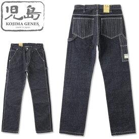 児島ジーンズ (KOJIMA GENES) 13oz ウォバッシュ コンボ ペインターパンツ [RNB-1241](ワンウォッシュ 日本製 メンズ ワークパンツ 岡山 児島 RNB1241 おしゃれ)