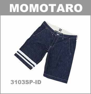 桃太郎ジーンズ (MOMOTARO JEANS) 出陣レーベル 10.5ozデニム GTB ショーツ [3103SP-ID] (日本製/ワンウォッシュ/ハーフパンツ/ショートパンツ)