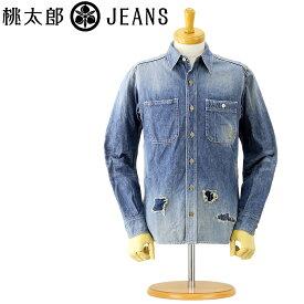 桃太郎ジーンズ シャツ (MOMOTARO JEANS) 10oz.デニム リメイク デニム ワークシャツ [05-079] (ダメージ加工/長袖シャツ/アメカジ/日本製/メンズ)