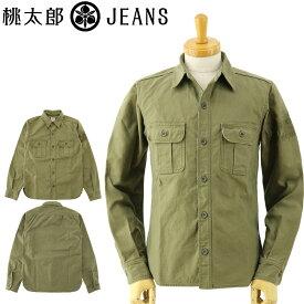 桃太郎ジーンズ (MOMOTARO JEANS) ウォッシュド ミリタリー シャツ [05-178](長袖 ミリタリーシャツ 長袖シャツ おしゃれ 日本製 メンズ 洗い加工 ももたろう モモタロウ)