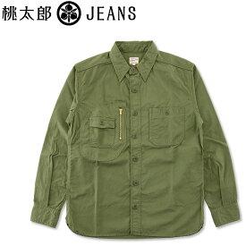 桃太郎ジーンズ (MOMOTARO JEANS) リップストップ シャツ [05-191](長袖 ワークシャツ 長袖シャツ おしゃれ 日本製 メンズ ももたろう モモタロウ)