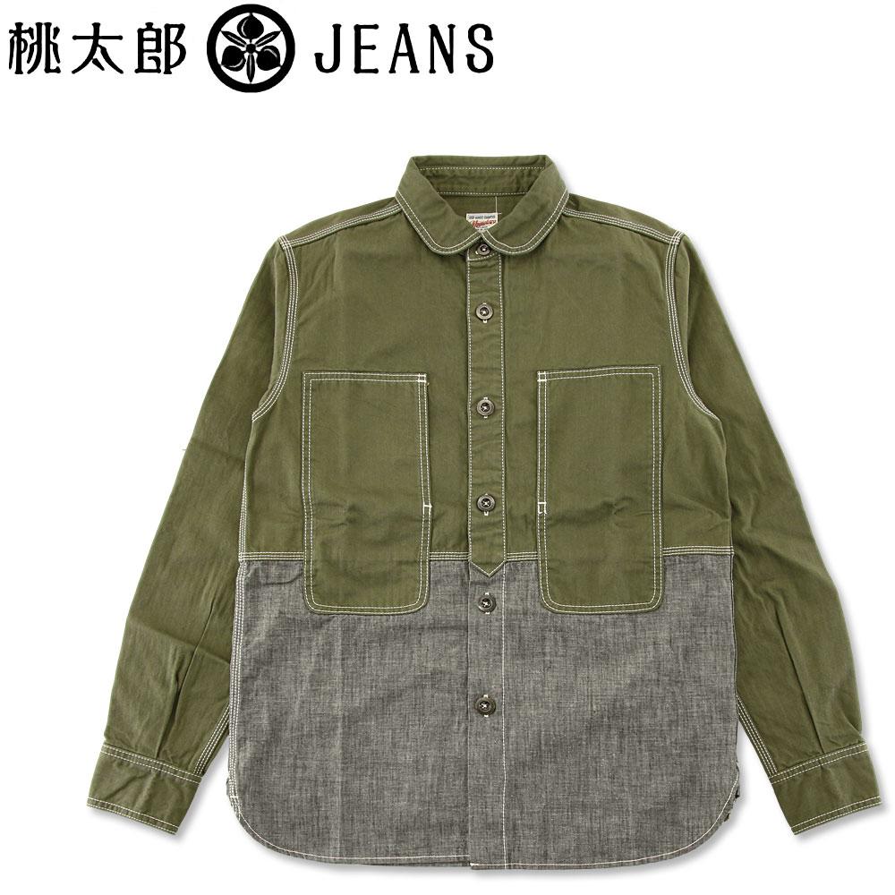 桃太郎ジーンズ (MOMOTARO JEANS) 2トーン ジェイルポケット ワークシャツ [05-195](長袖 ワークシャツ 長袖シャツ おしゃれ 日本製 メンズ ももたろう モモタロウ)