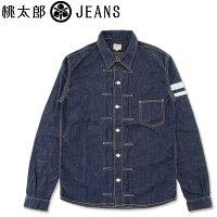 桃太郎ジーンズ(MOMOTAROJEANS)GTB1stタイプデニムシャツ[05-197](長袖ワークシャツ長袖シャツおしゃれ日本製メンズももたろうモモタロウ)