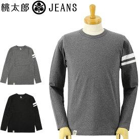 桃太郎ジーンズ (MOMOTARO JEANS) GTB ジンバブエコットン 長袖 Tシャツ [07-015](長袖Tシャツ 出陣 おしゃれ 日本製 メンズ アメカジ ももたろう モモタロウ)