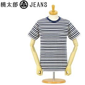 桃太郎ジーンズ (MOMOTARO JEANS) GTB ジンバブエ天竺 ボーダー 半袖Tシャツ [07-024](ポケット Tシャツ/半袖/ポケT/日本製/アメカジ/メンズ/ノンウォッシュ)