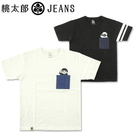 桃太郎ジーンズ (MOMOTARO JEANS) ポケット 桃太郎 Tシャツ [07-066](半袖Tシャツ ポケットTシャツ ポケT 出陣 おしゃれ 日本製 メンズ アメカジ ももたろう モモタロウ)