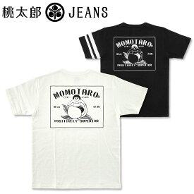 桃太郎ジーンズ (MOMOTARO JEANS) 革パッチ プリント Tシャツ [07-072](半袖Tシャツ ジンバブエコットン 出陣 おしゃれ 日本製 メンズ アメカジ ももたろう モモタロウ)
