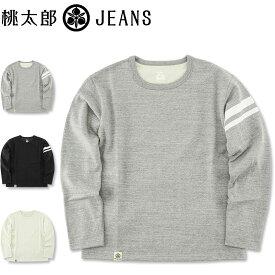 桃太郎ジーンズ (MOMOTARO JEANS) GTB ヘビーインレイ 長袖Tシャツ [07-078](長袖 Tシャツ 出陣 おしゃれ 日本製 メンズ アメカジ ももたろう モモタロウ)