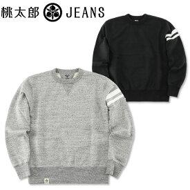 桃太郎ジーンズ (MOMOTARO JEANS) GTB スウェットシャツ [07-081](裏毛 スウェット トレーナー 出陣 おしゃれ 日本製 メンズ アメカジ ももたろう モモタロウ)