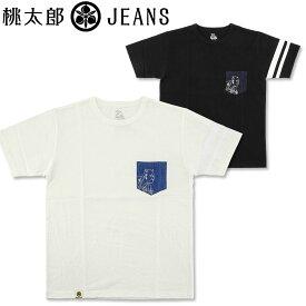 桃太郎ジーンズ (MOMOTARO JEANS) GTB 鬼 Tシャツ [07-086-O](ポケットTシャツ ポケT 半袖Tシャツ 半袖 プリント 日本製 メンズ アメカジ ももたろう モモタロウ)