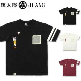 桃太郎ジーンズ (MOMOTARO JEANS) GTB バスケットボール Tシャツ [07-091](ポケットTシャツ ポケT 半袖Tシャツ 半袖 プリント 日本製 メンズ アメカジ ももたろう モモタロウ)