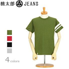 桃太郎ジーンズ Tシャツ (MOMOTARO JEANS) 出陣プリント 5.2oz 天竺 半袖Tシャツ [MT301] (日本製/高級ジンバブエコットン/出陣/アメカジ/メンズ)