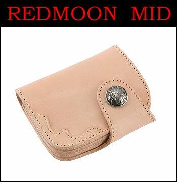 ■ REDMOON (レッドムーン・ミッド) HR-01CE-MID 【イーグル・鷲】 ショートウォレット(財布) (日本製)