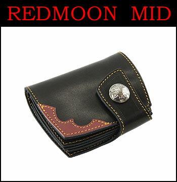 ■ REDMOON (レッドムーン・ミッド) NHR-01CE-MID 【イーグル・鷲】 ☆ 2 トーン・ショートウォレット(財布) ☆ (日本製)