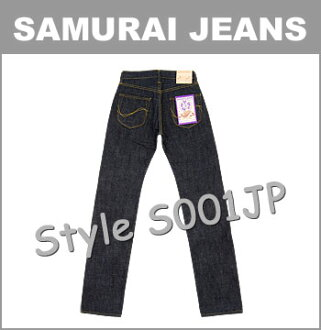 ■ SAMURAI JEANS☆倭 (YAMATO) 15oz. Selvage denim jeans, Slim straight☆[S001JP]☆[Made in JAPAN] (Samurai jeans)(Raw/Unwashed/Slim straight)