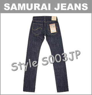 ■ SAMURAI JEANS☆Slim Tapered Leg Fit☆倭(YAMATO)☆[S003JP]☆15oz YAMATO spirit selvage denim jeans [Made in JAPAN](Samurai jeans) (Raw/Unwashed)