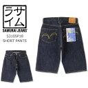 SAMURAI JEANS (サムライ ジーンズ) 16oz お色気 セルビッチデニム ショートパンツ [S310SP18](ワンウォッシュ/日本製/メンズ/ショーツ/短パン/ハーフパンツ/侍ジーンズ