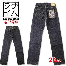 SAMURAI JEANS (サムライジーンズ) 20周年 限定 「S510XX」 20oz ジーンズ 「巌流島モデル」 [S510XX20ozGA-20th](ノンウォッシュ/リジッド/レギュラーストレート/日本製/メンズ/侍ジーンズ)